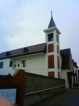 函館相生教会